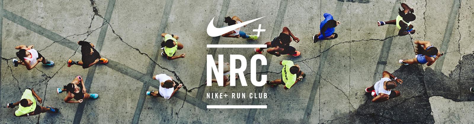 NRC JUST DO IT SUNDAY | Nike