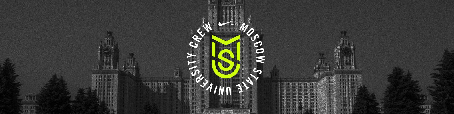999cc9a2 NRC ПРОБЕЖКА ДЛЯ ВСЕХ | Nike