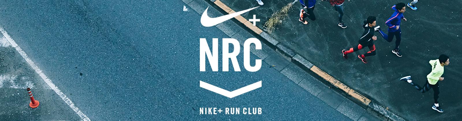 nike go run